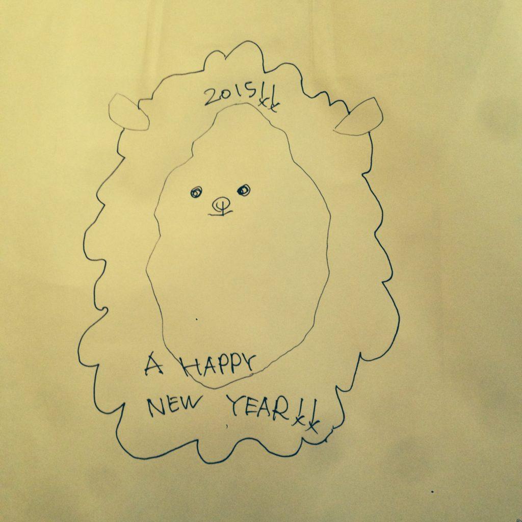 2015年も宜しくお願い致します!! お知らせ