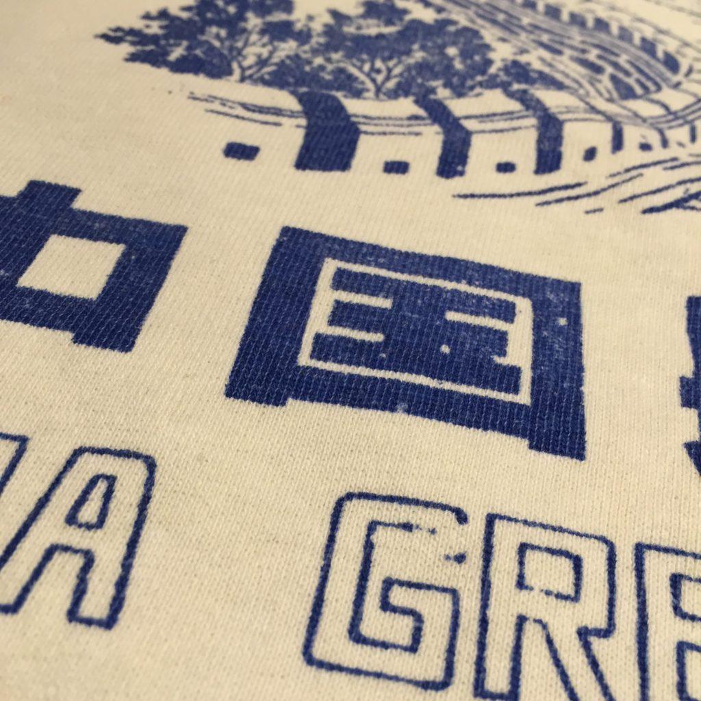 CHINA GREAT WALL スウェットの巻!! メンズ レディース