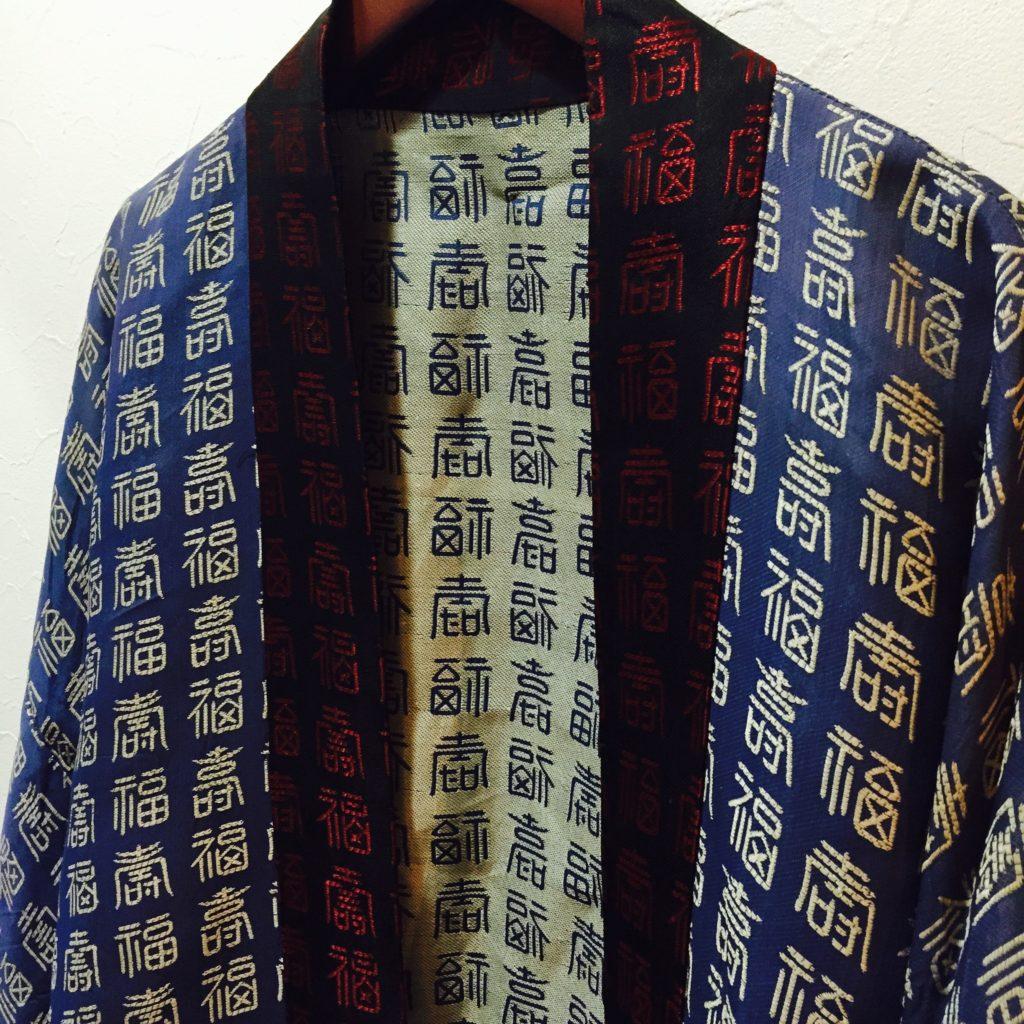 Jpanese Vintage 羽織りの巻!! メンズ レディース
