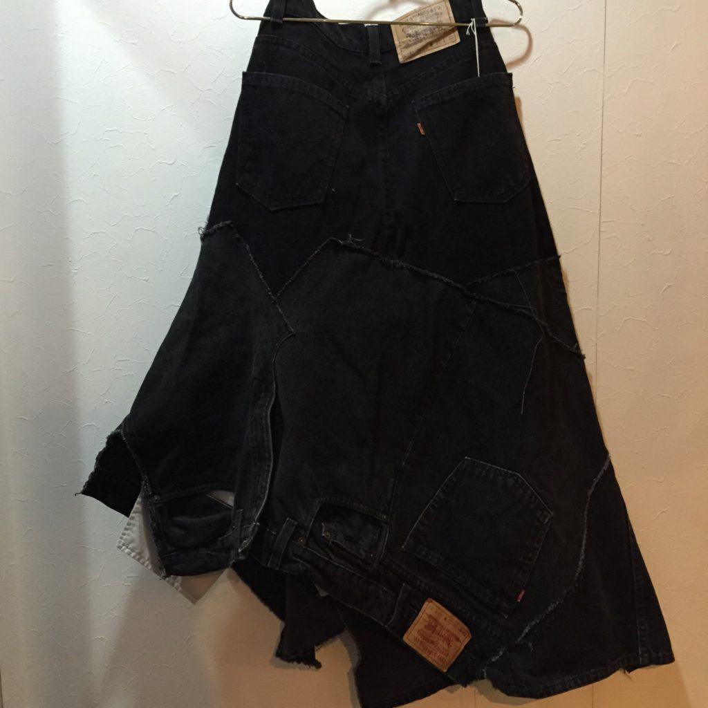 リメイクスカートの巻!! オリジナルリメイク メンズ レディース