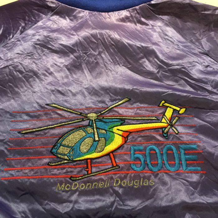 古着 ナイロンブルゾン ヘリコプター刺繍 80s USA製 ユニセックス