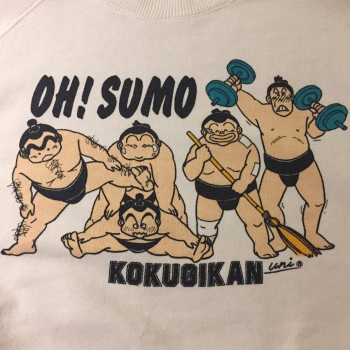 古着 スウェット SUMO KOKUGIKAN 80s- レディース