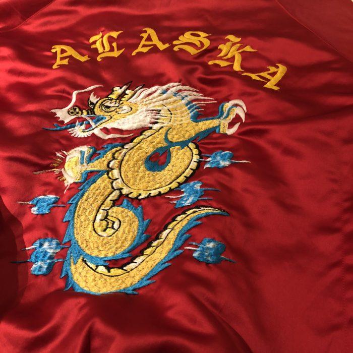 古着 ジャケット スーベニア ALASKA ドラゴン 刺繍 ユニセックス