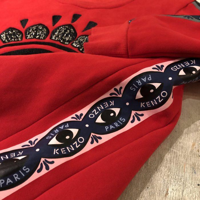 古着 KENZO アイマーク 刺繍 ライン スウェット ユニセックス