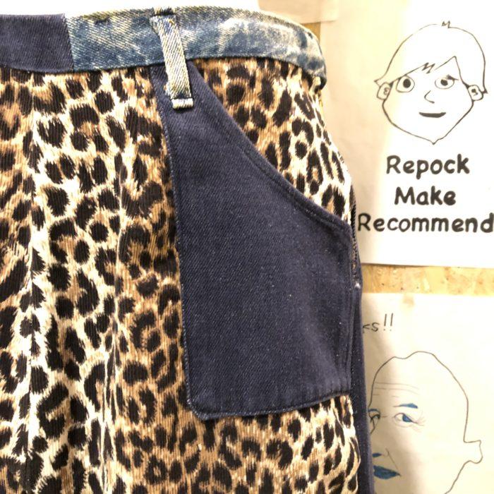 gpk Remake Leopard×Denim 2in1 Pants オリジナルリメイク