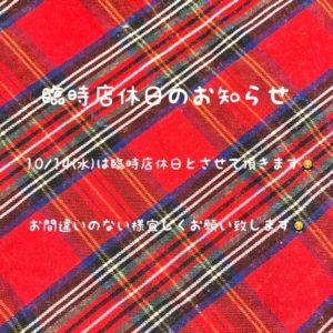 0B03B983-A9B3-4372-8CF8-7AA97687AA91
