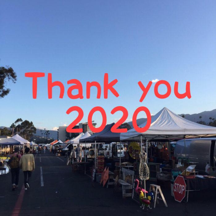 2020年 ありがとうございました!! お知らせ