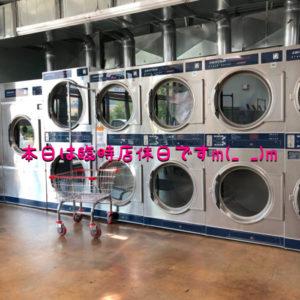 E25DE6BA-0749-45DE-8D09-EC5A3E699974