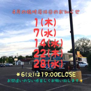 BB445FA3-40DF-4C44-B78C-F7EA3BA42096