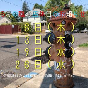 BBBF2196-0AB2-4FC2-BFCA-1F09E2668624