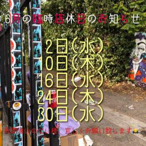 7CE3E427-BE72-450C-8568-5CF26A2574AF