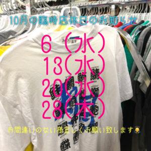 36BF8D8F-EDA5-4F4F-90CB-531256F04D97